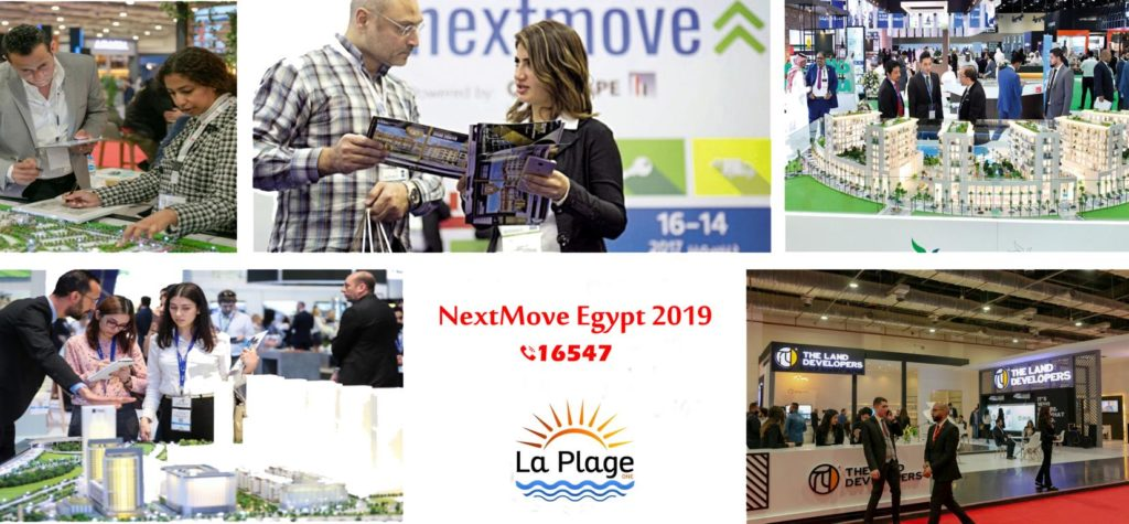NextMove Egypt