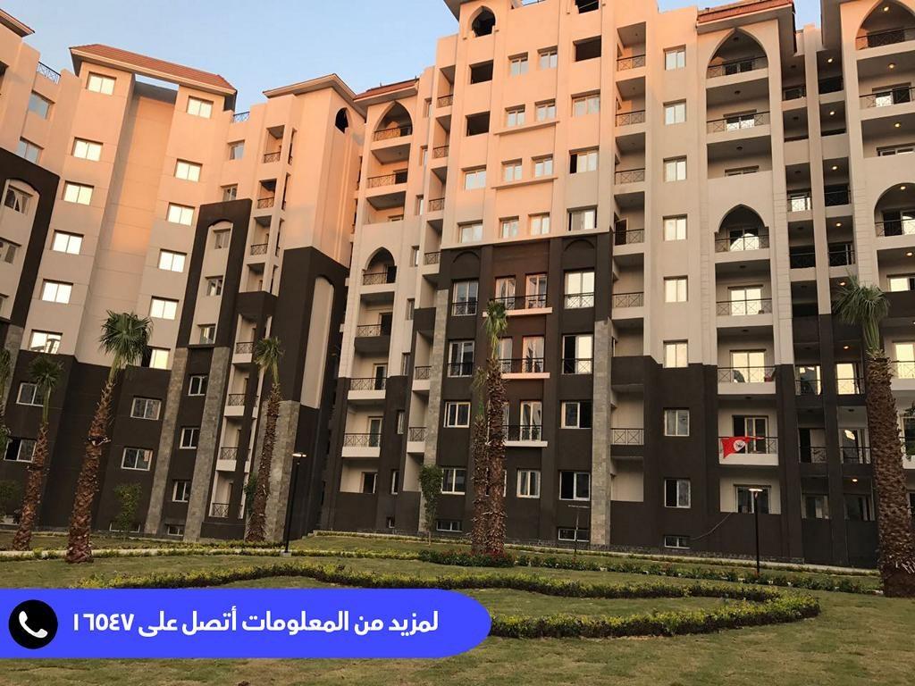 مصر العاصمة الادارية