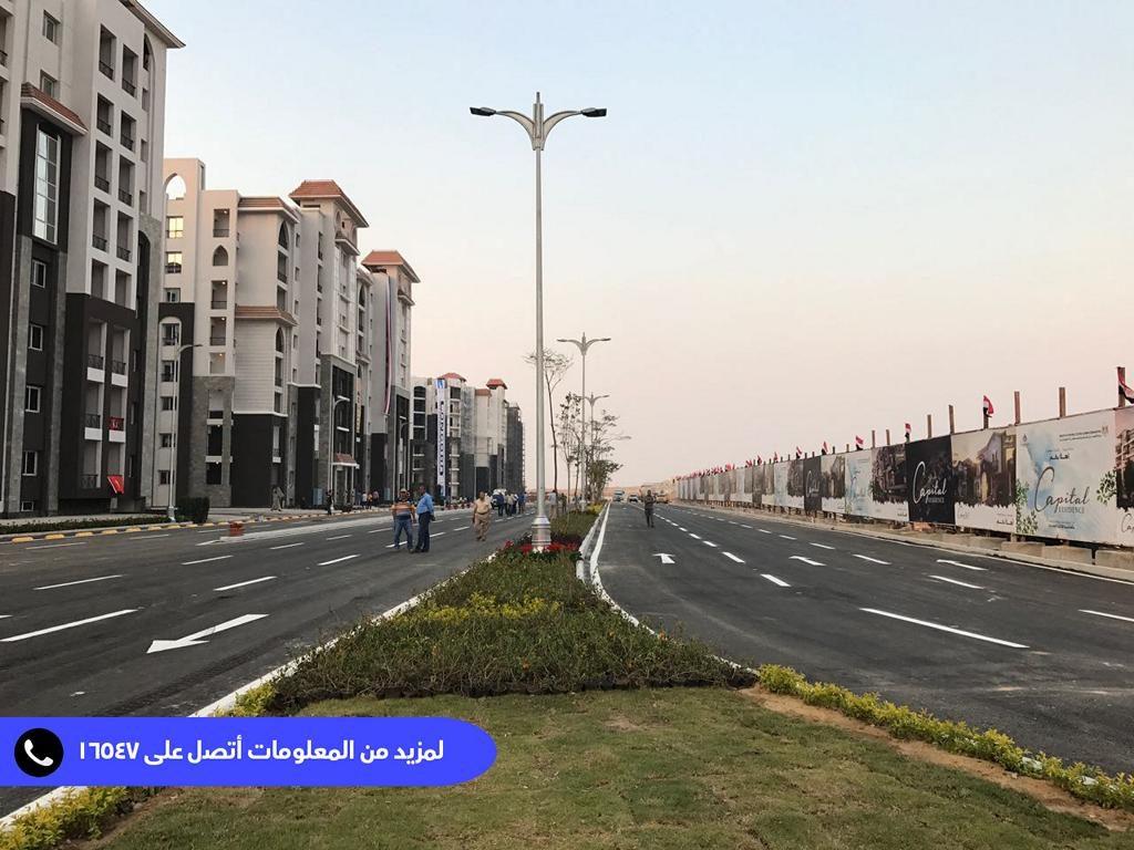 استثمار داخل العاصمة