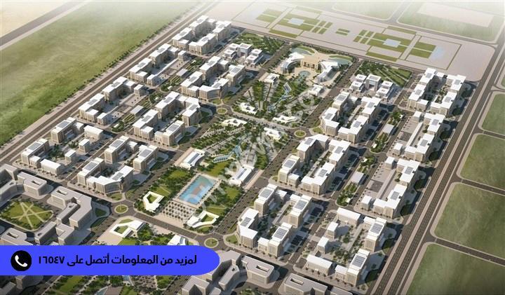 العاصمة المستقبلية لمصر
